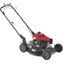 Honda HRS216K7VKA 160cc Self-Propelled Push Gas Mower Review
